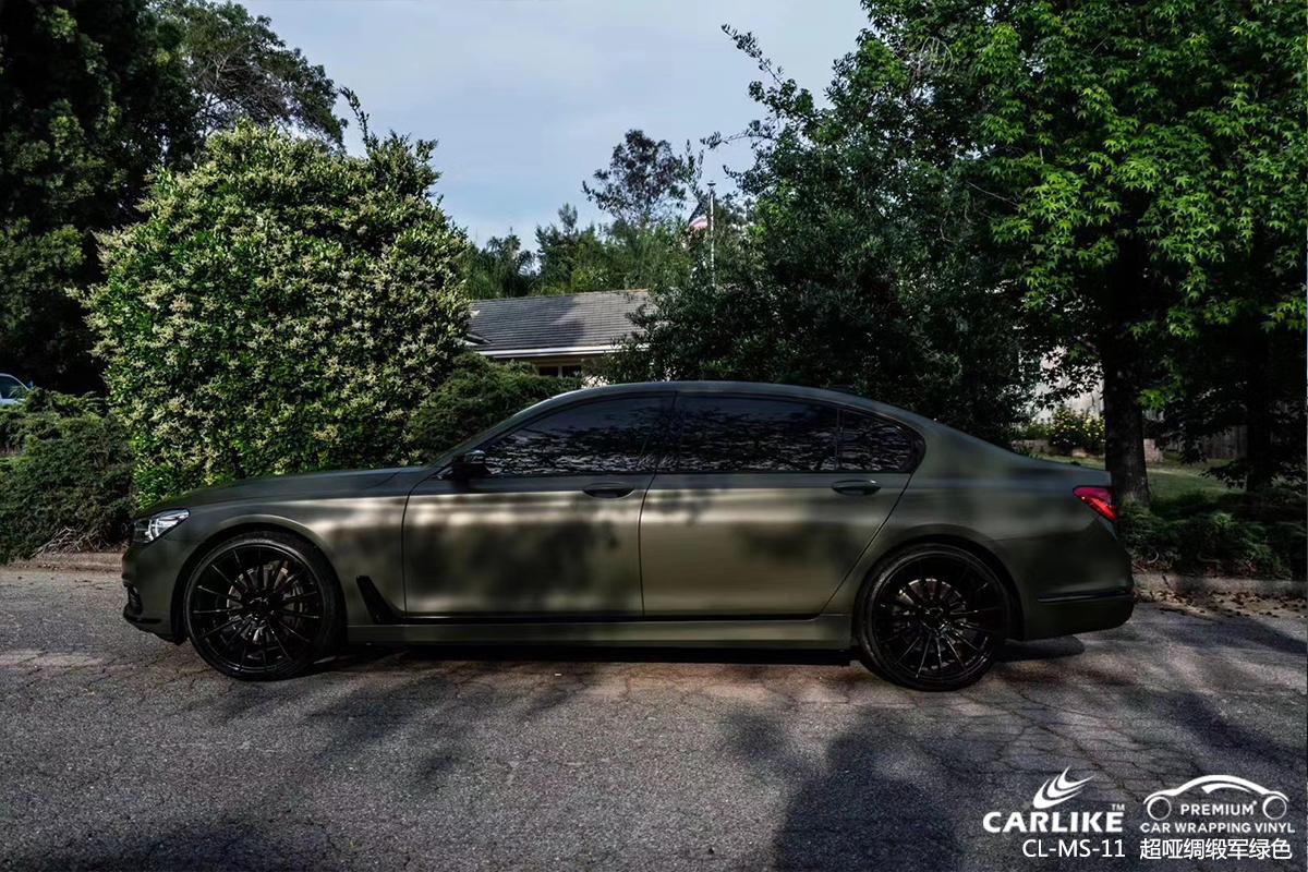 CARLIKE卡莱克™CL-MS-11宝马超哑绸缎军绿汽车贴膜