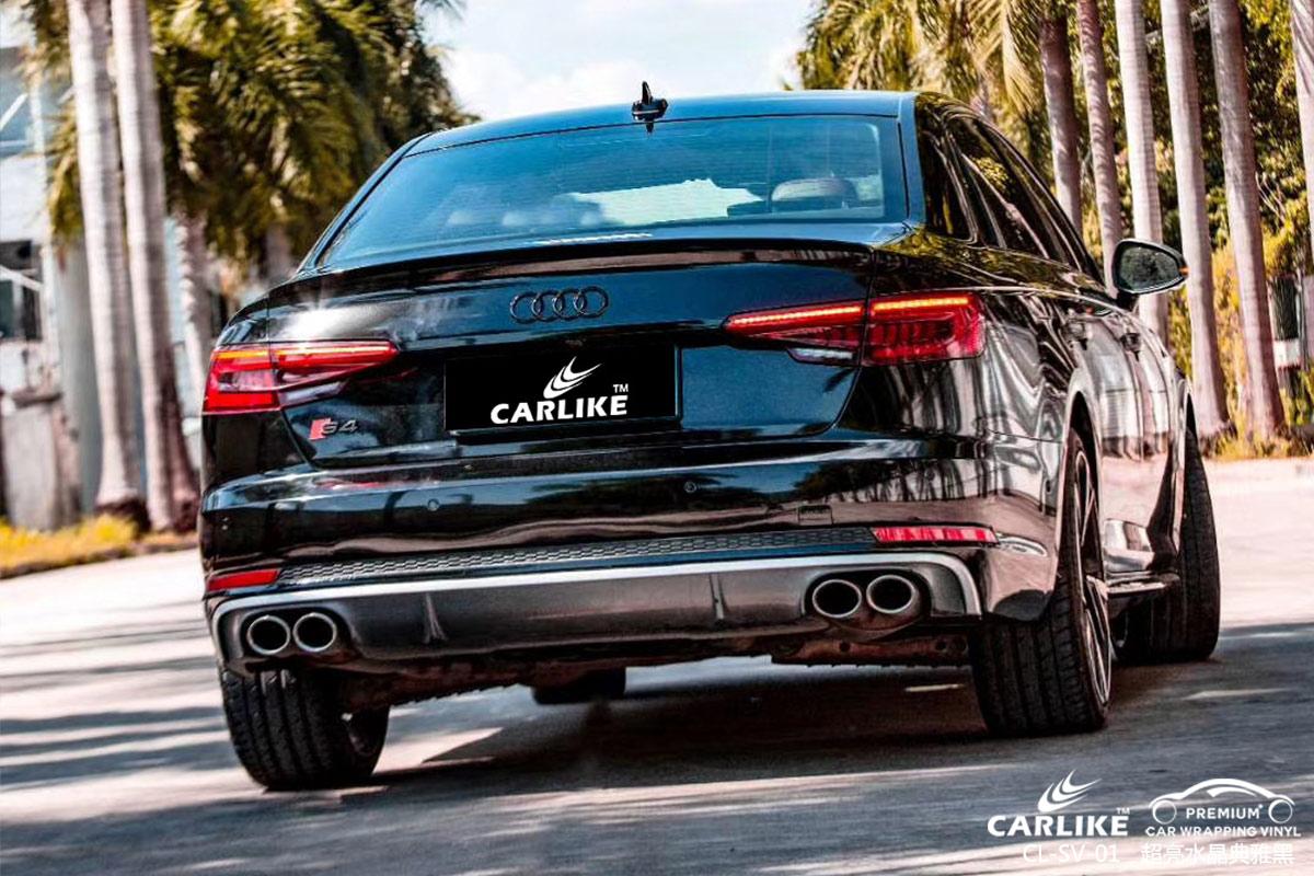 CARLIKE卡莱克™CL-SV-01奥迪超亮水晶典雅黑车身贴膜