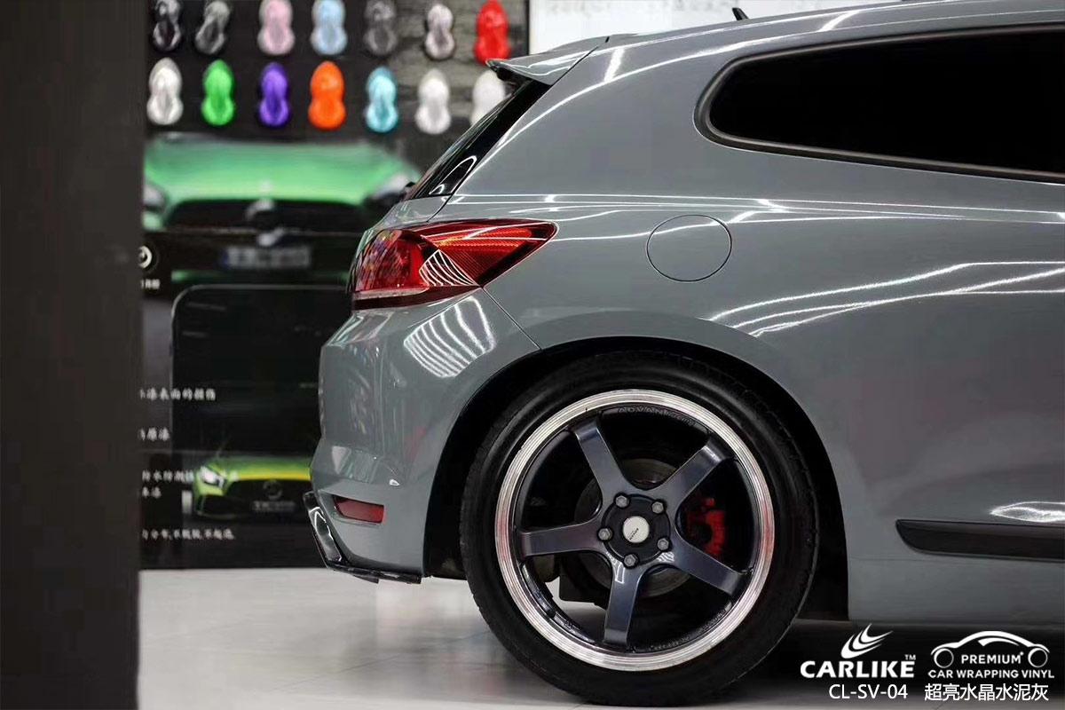 CARLIKE卡莱克™CL-SV-04大众超亮水晶水泥灰汽车贴膜