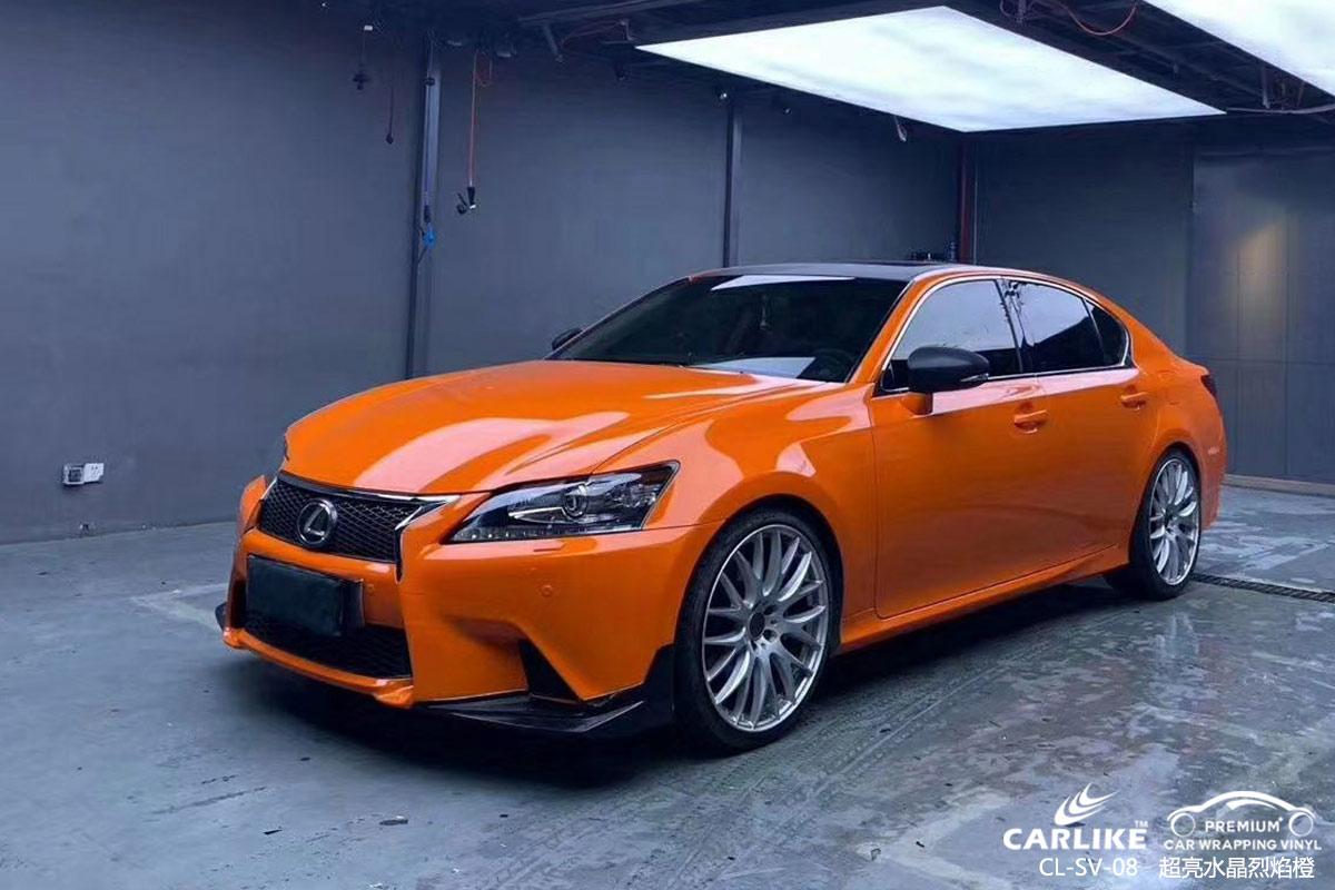 辽阳雷克萨斯GS车身改色超亮水晶烈焰橙汽车贴膜效果图