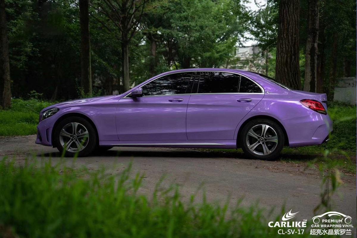 汕尾奔驰汽车改色超亮水晶紫罗兰车身贴膜效果图