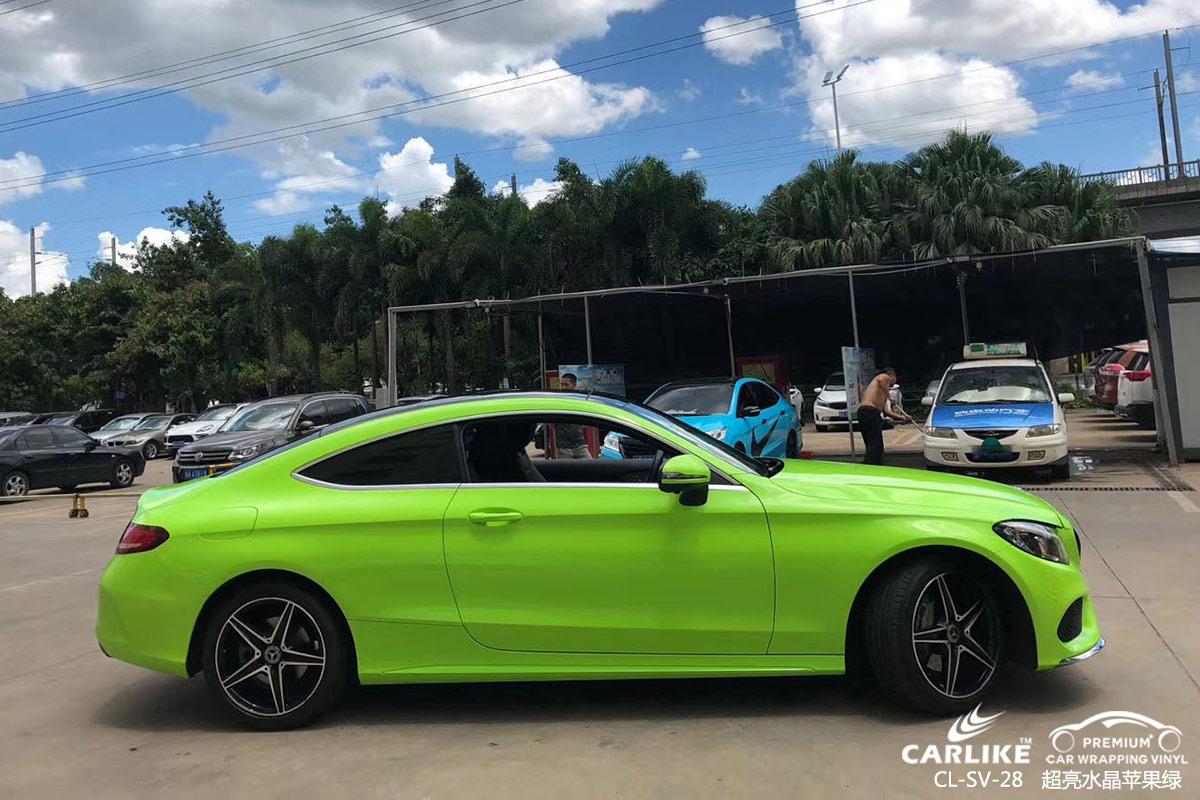 CARLIKE卡莱克™CL-SV-28奔驰超亮水晶苹果绿汽车贴膜