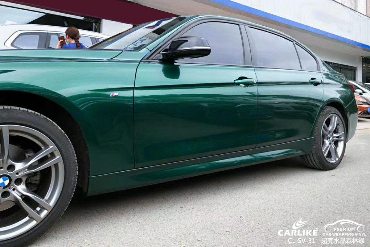 CARLIKE卡莱克™CL-SV-31宝马超亮水晶森林绿汽车贴膜