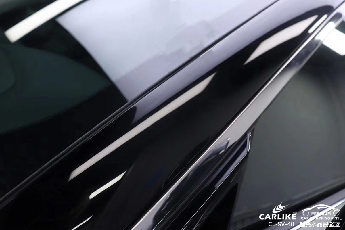 CARLIKE卡莱克™CL-SV-40林肯超亮水晶瓷器蓝汽车贴膜