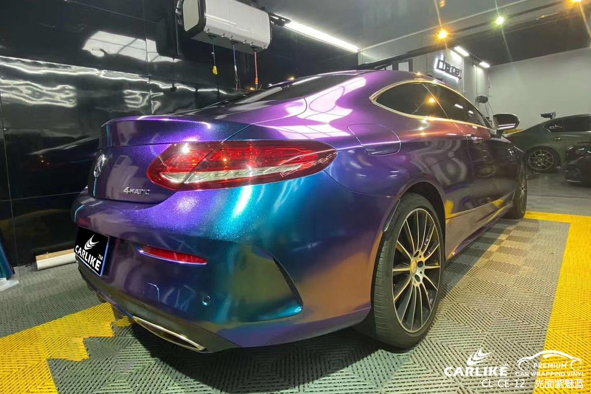 CARLIKE卡莱克™CL-CE-12奔驰光面紫魅蓝汽车贴膜