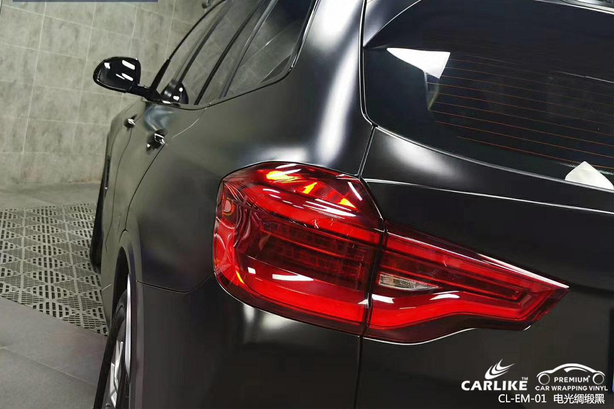 长沙宝马汽车贴膜电光绸缎黑车身改色施工效果图