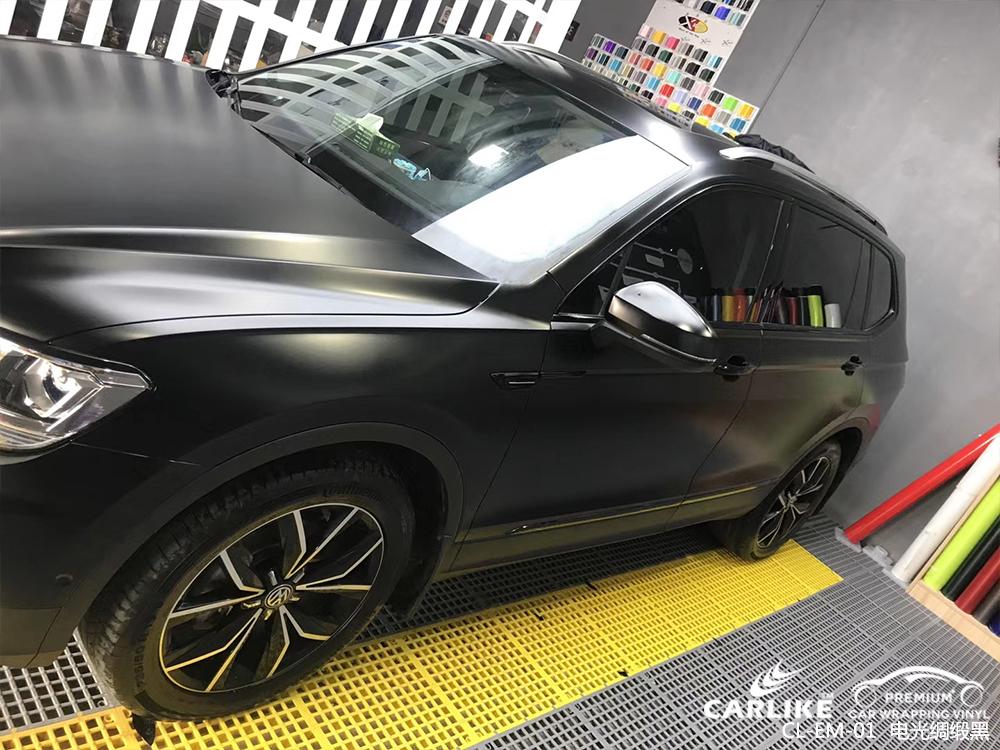 CARLIKE卡莱克™CL-EM-01大众电光绸缎黑汽车贴膜