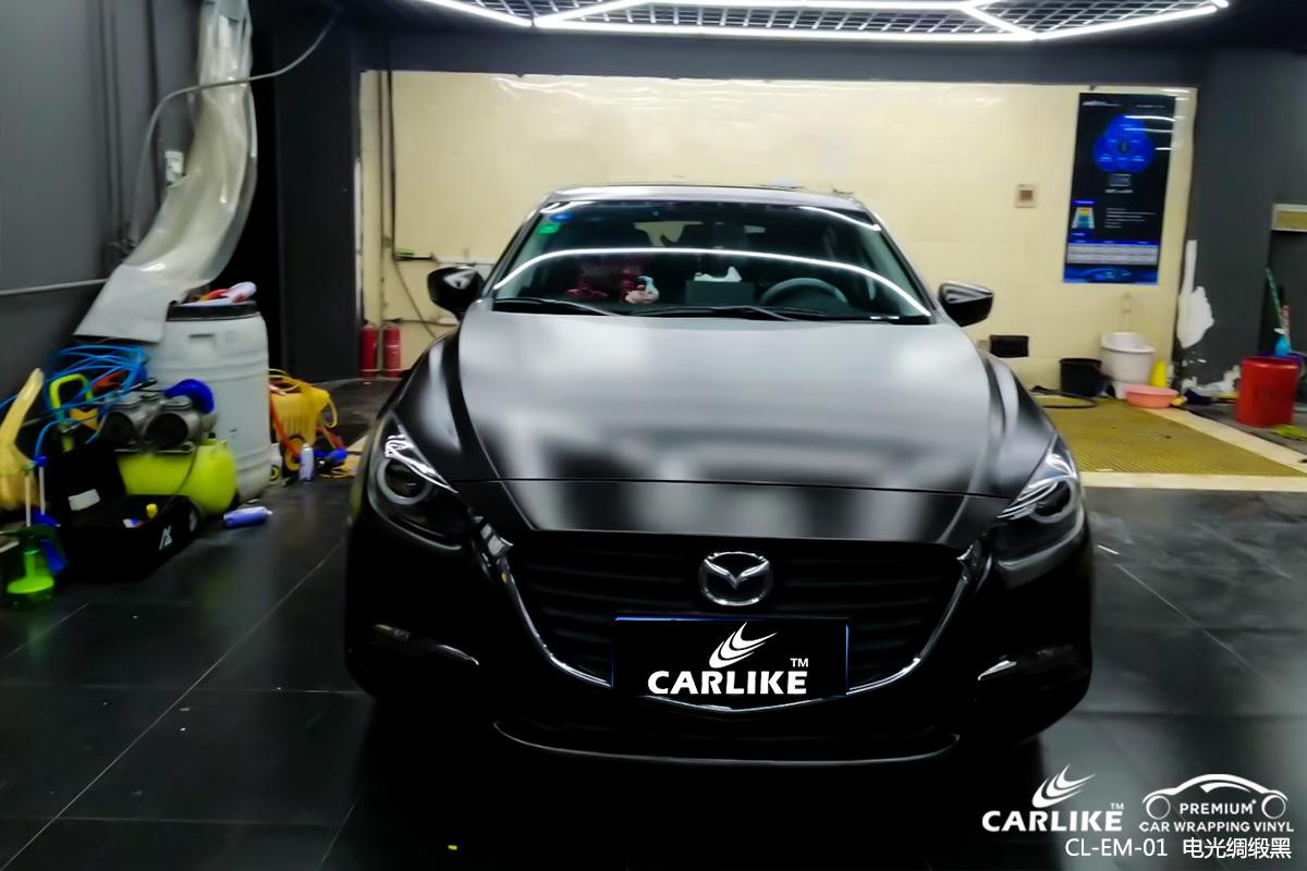 鄂州马自达3汽车改色电光绸缎黑车身贴膜效果图