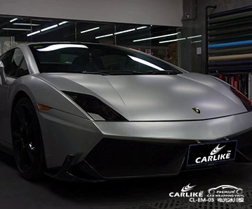 CARLIKE卡莱克™CL-EM-03兰博基尼电光冰川银整车贴膜
