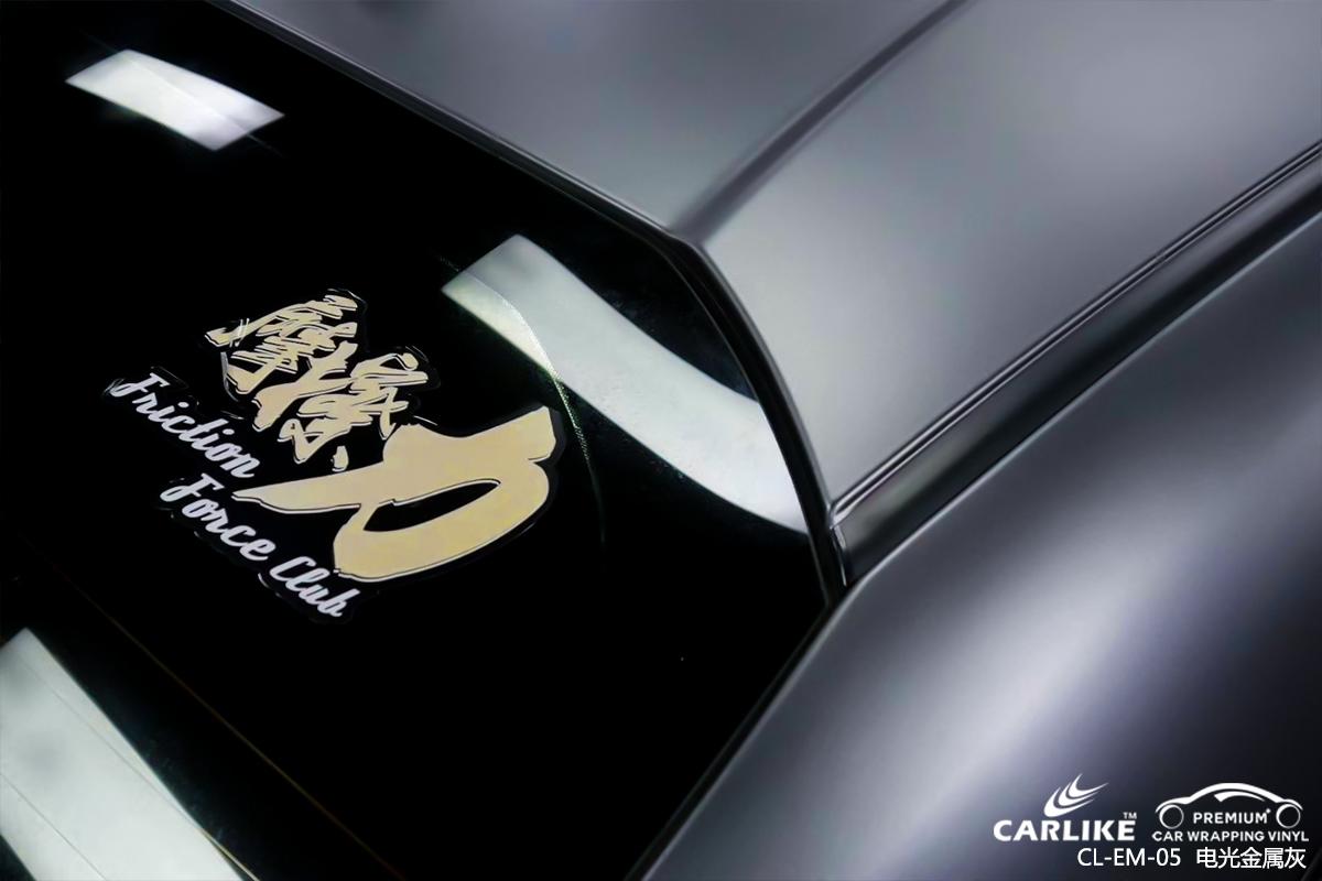 安顺丰田86车身贴膜电光金属灰汽车改色贴车效果图