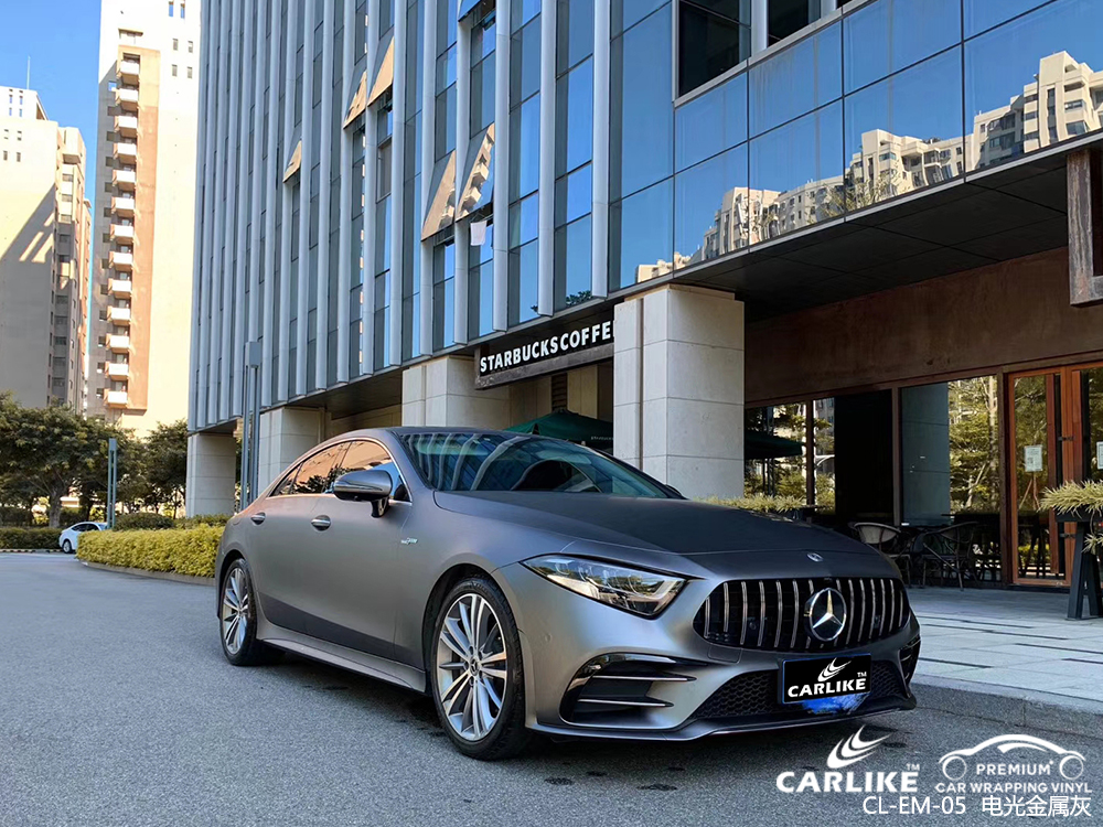 CARLIKE卡莱克™CL-EM-05奔驰电光金属灰汽车贴膜
