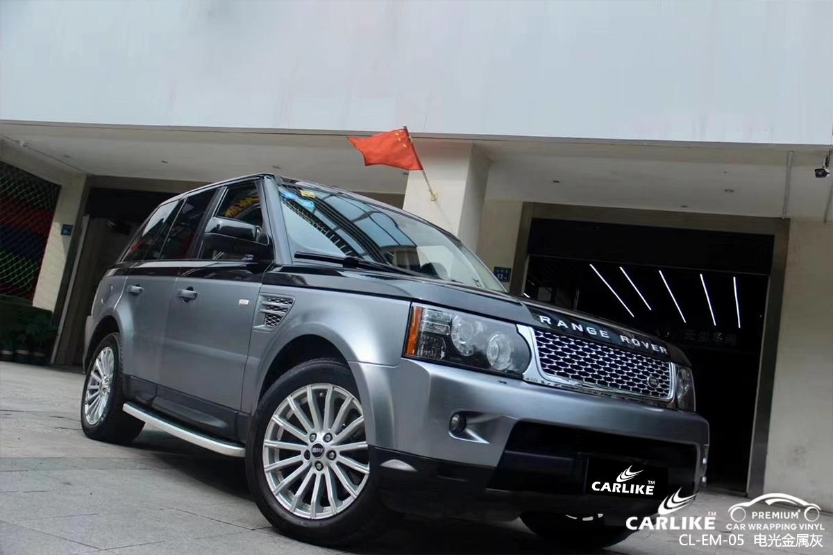CARLIKE卡莱克™CL-SV-40宝马超亮水晶瓷器蓝汽车贴膜