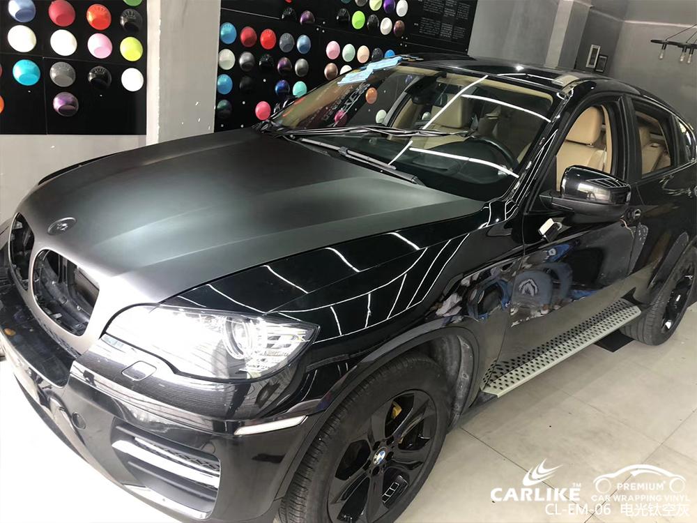 CARLIKE卡莱克™CL-EM-06宝马电光钛空灰汽车贴膜