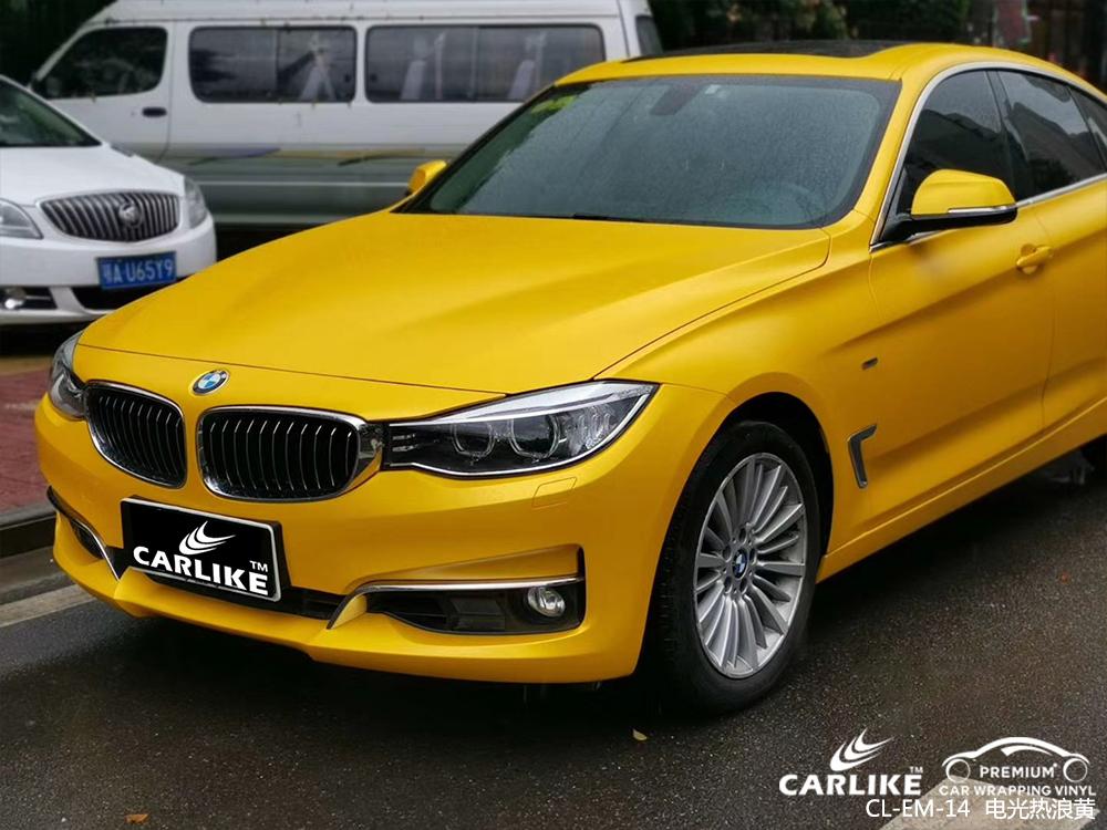 CARLIKE卡莱克™CL-EM-14宝马电光热浪黄汽车贴膜