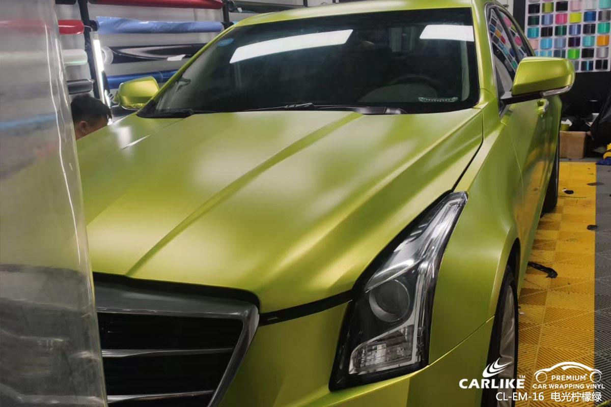 CARLIKE卡莱克™CL-EM-16凯迪拉克电光柠檬绿汽车贴膜