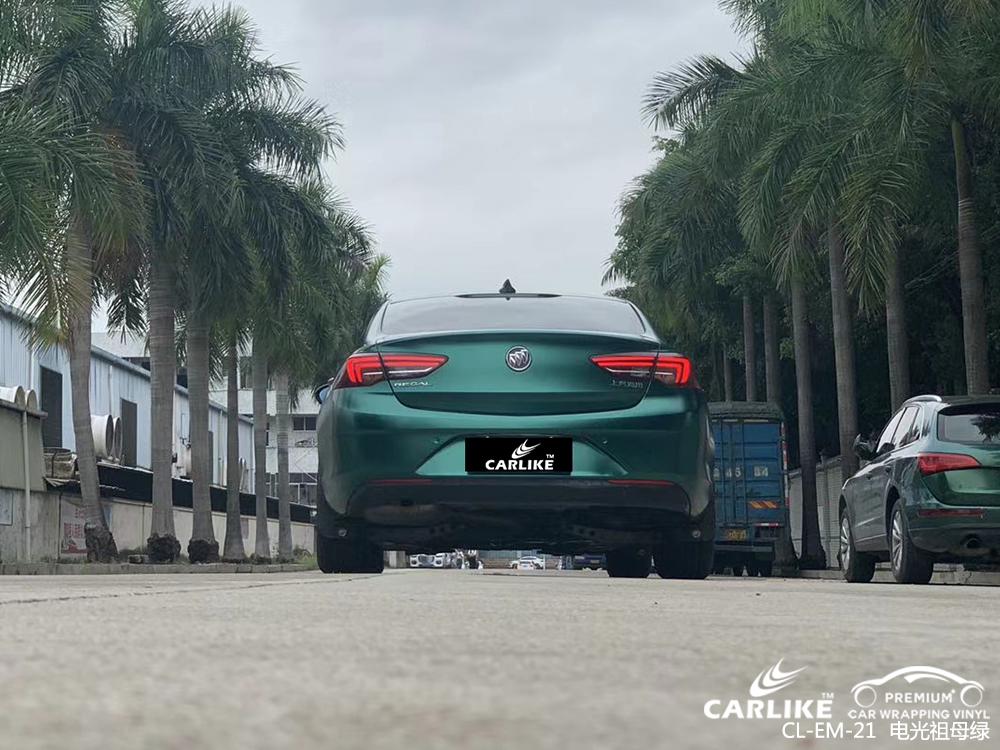 CARLIKE卡莱克™CL-EM-21别克电光祖母绿车身改色