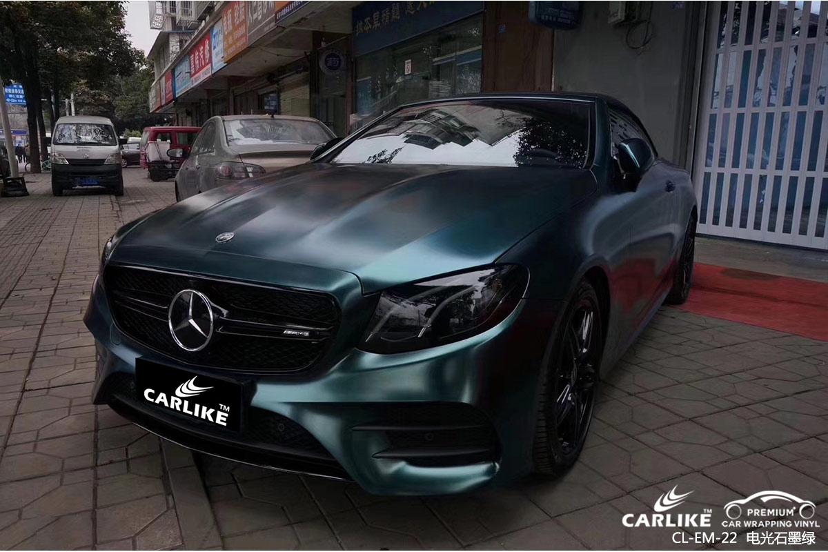 重庆奔驰e级汽车贴膜电光石墨绿车身改色贴车效果图