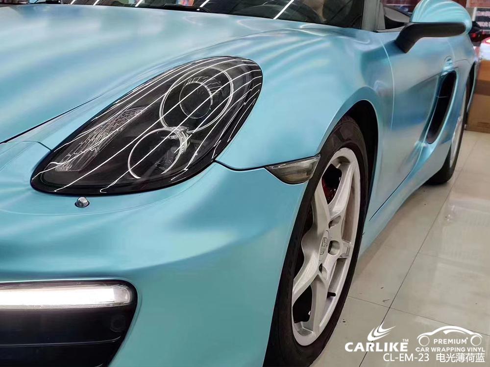 六盘水保时捷Boxster车身贴膜电光薄荷绿汽车改色贴车效果图