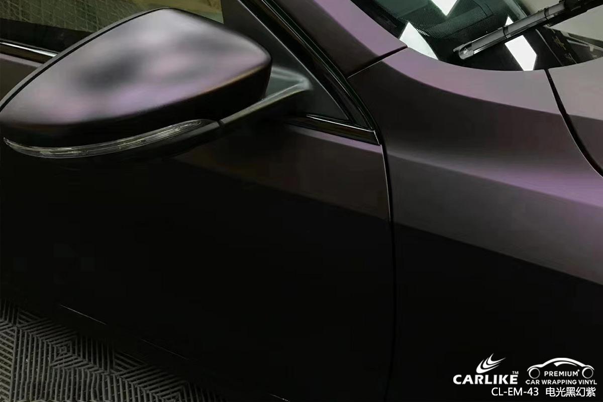 贺州大众帕萨特汽车贴膜电光黑幻紫车身改色效果图
