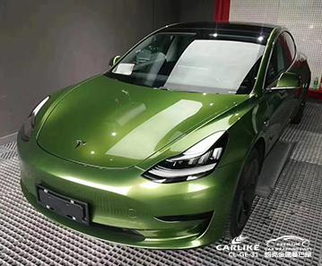 攀枝花特斯拉全车贴膜超亮金属曼巴绿车身改色效果图