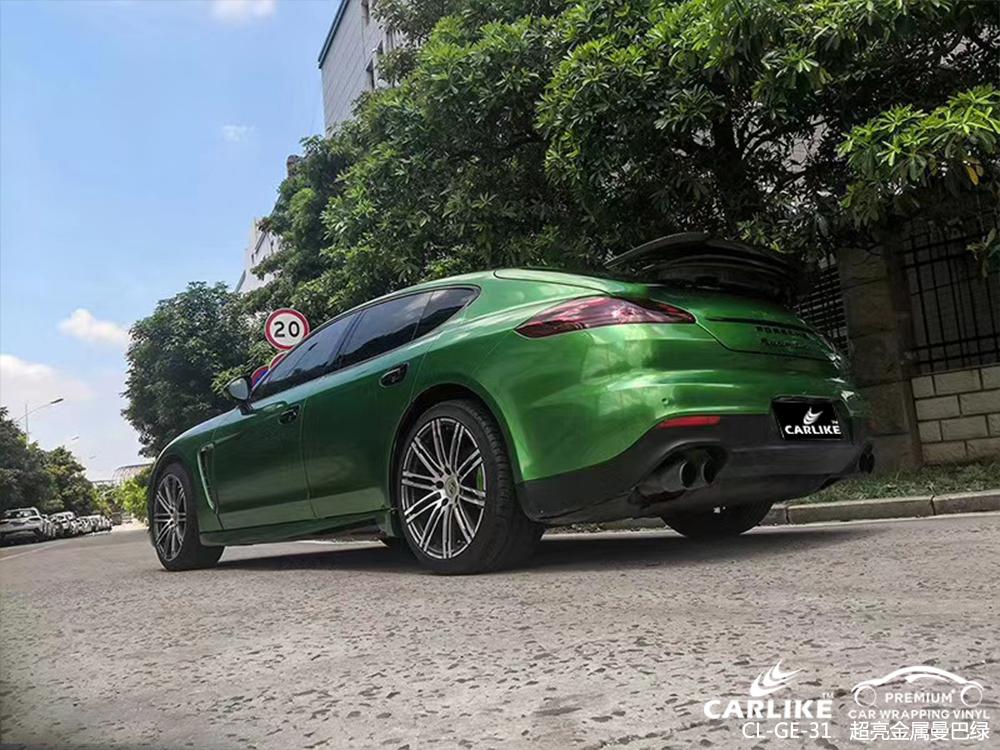 辽源保时捷Panamera整车贴膜超亮金属曼巴绿汽车改色贴车效果图