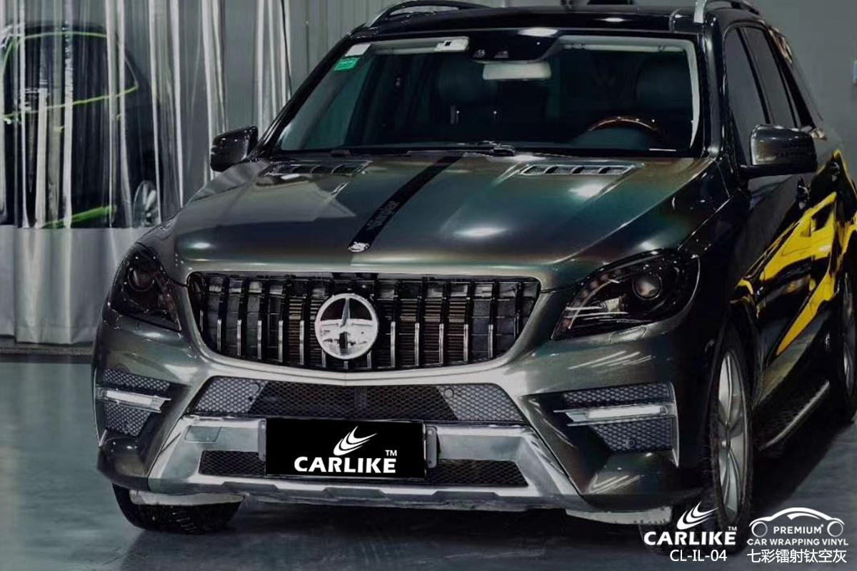 CARLIKE卡莱克™CL-IL-04奔驰七彩镭射钛空灰汽车贴膜