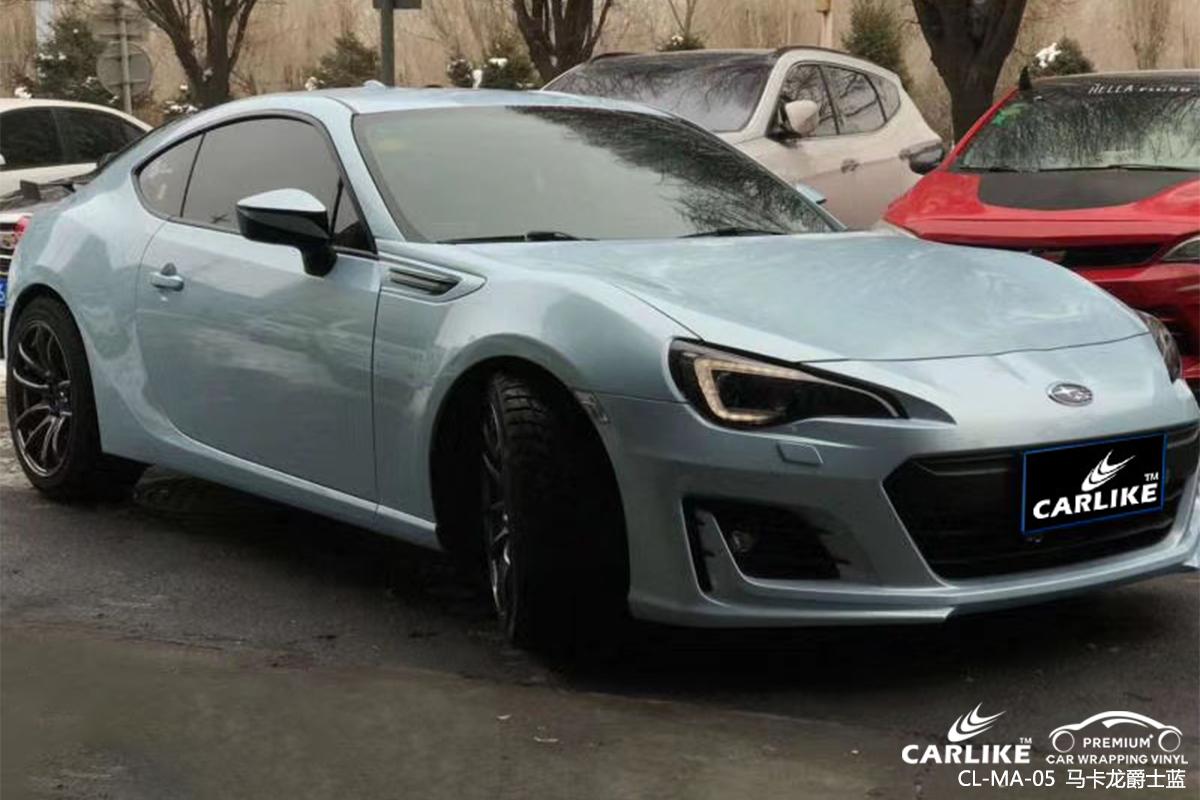 CARLIKE卡莱克™CL-MA-05斯巴鲁马卡龙爵士蓝汽车贴膜