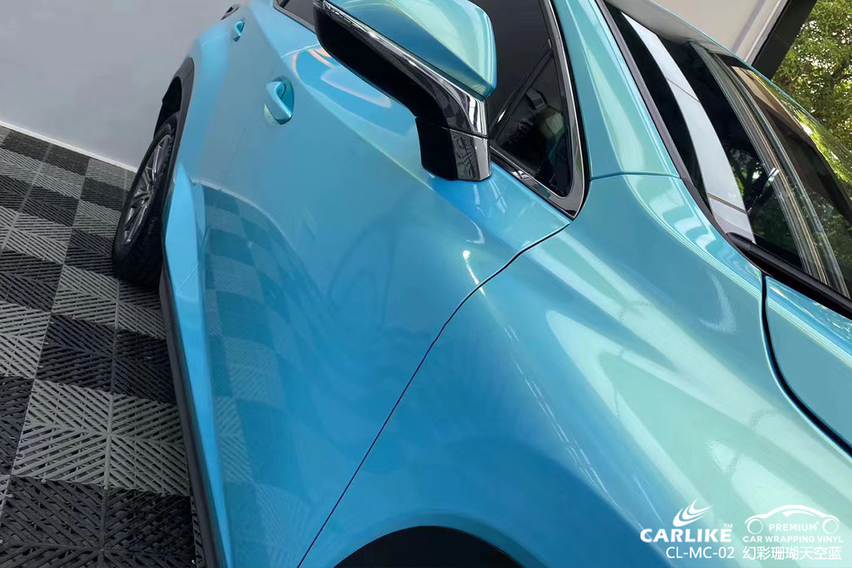 CARLIKE卡莱克™CL-MC-02雷克萨斯幻彩珊瑚天空蓝汽车贴膜