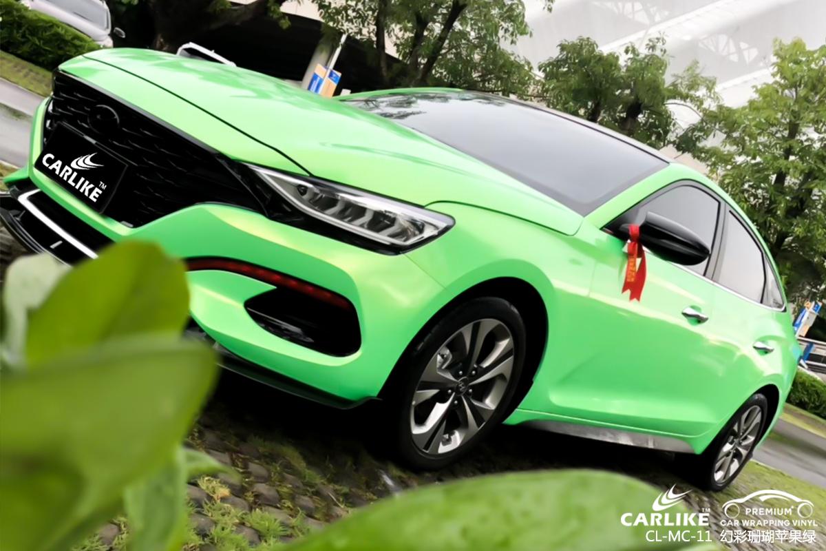 钦州全车贴膜幻彩珊瑚苹果绿汽车改色贴车效果图
