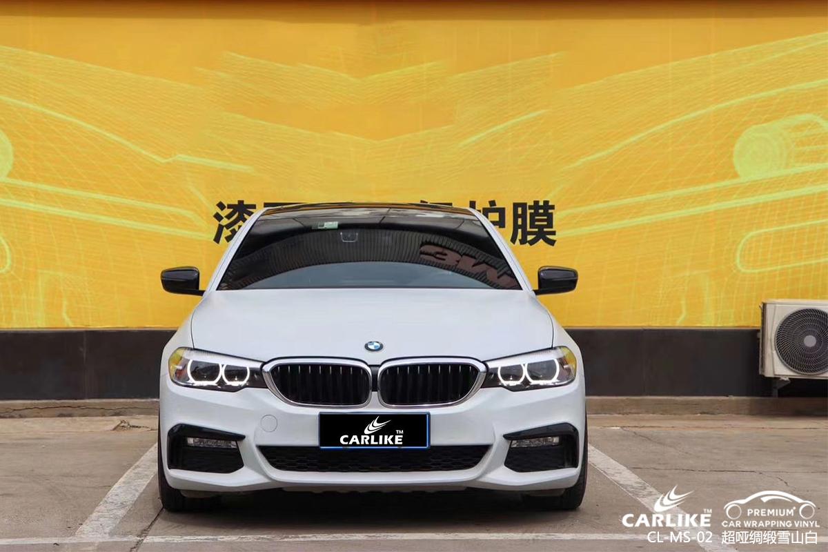 CARLIKE卡莱克™CL-MS-02宝马超哑绸缎雪山白汽车贴膜