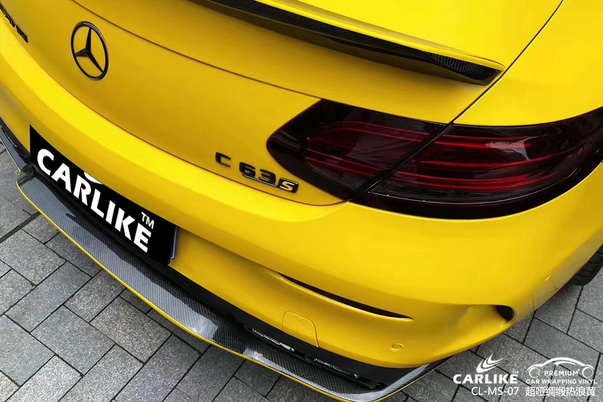 CARLIKE卡莱克™CL-MS-07宝马超哑绸缎热浪黄汽车贴膜