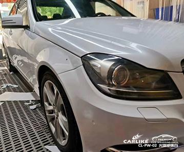 CARLIKE卡莱克™CL-PW-02奔驰光面珍珠白汽车贴膜