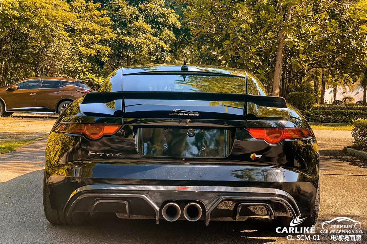 来宾捷豹汽车贴膜电镀镜面黑车身改色效果图