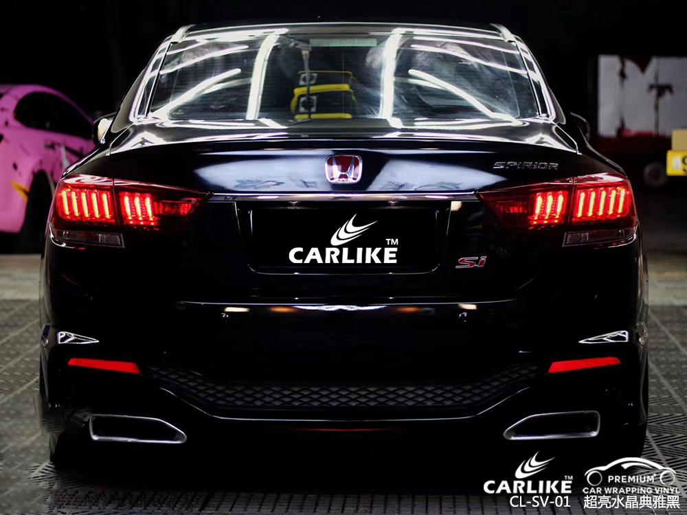 CARLIKE卡莱克™CL-SV-01本田超亮水晶典雅黑汽车贴膜