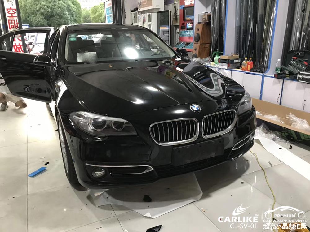 CARLIKE卡莱克™CL-SV-01宝马超亮水晶典雅黑汽车贴膜