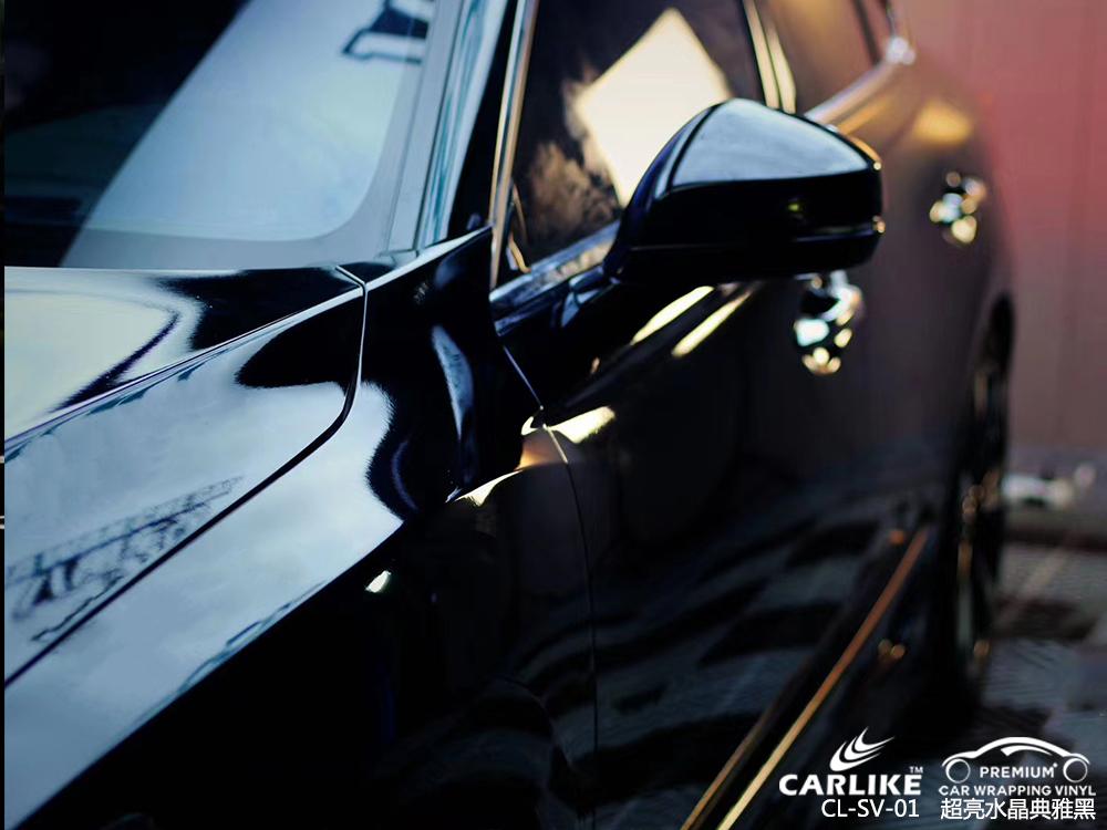 天水本田全车贴膜超亮水晶典雅黑汽车改色贴车效果图