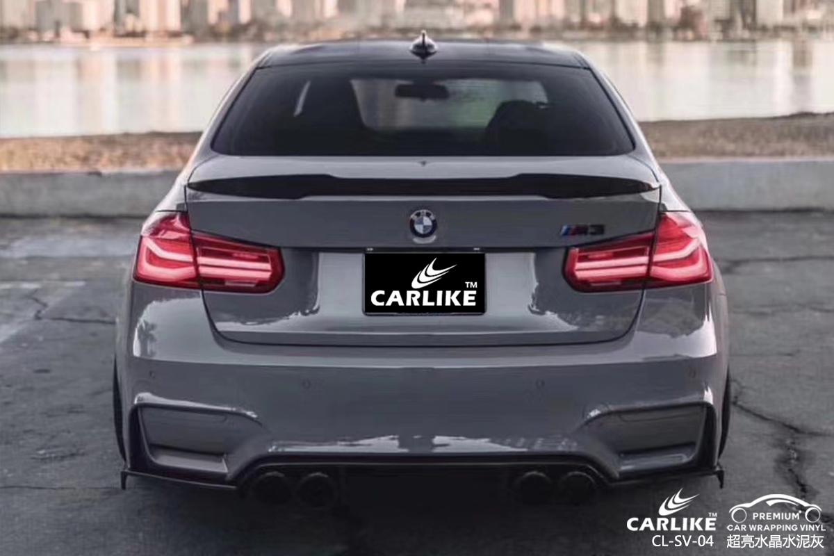 CARLIKE卡莱克™CL-SV-04宝马超亮水晶水泥灰汽车贴膜