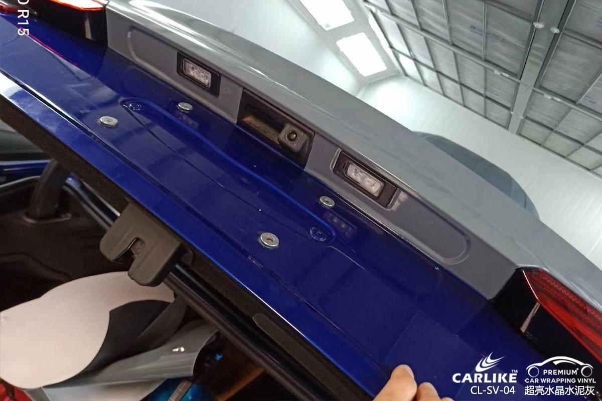 CARLIKE卡莱克™CL-SV-04奥迪超亮水晶水泥灰汽车贴膜