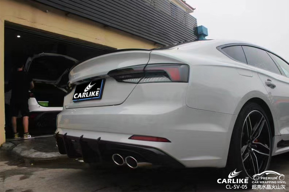 CARLIKE卡莱克™CL-SV-05奥迪超亮水晶火山灰汽车贴膜