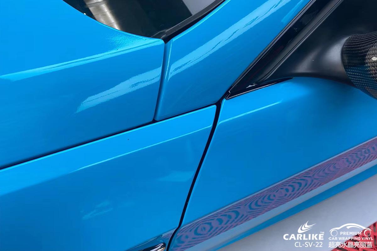 CARLIKE卡莱克™CL-SV-22宝马超亮水晶亮丽蓝汽车贴膜