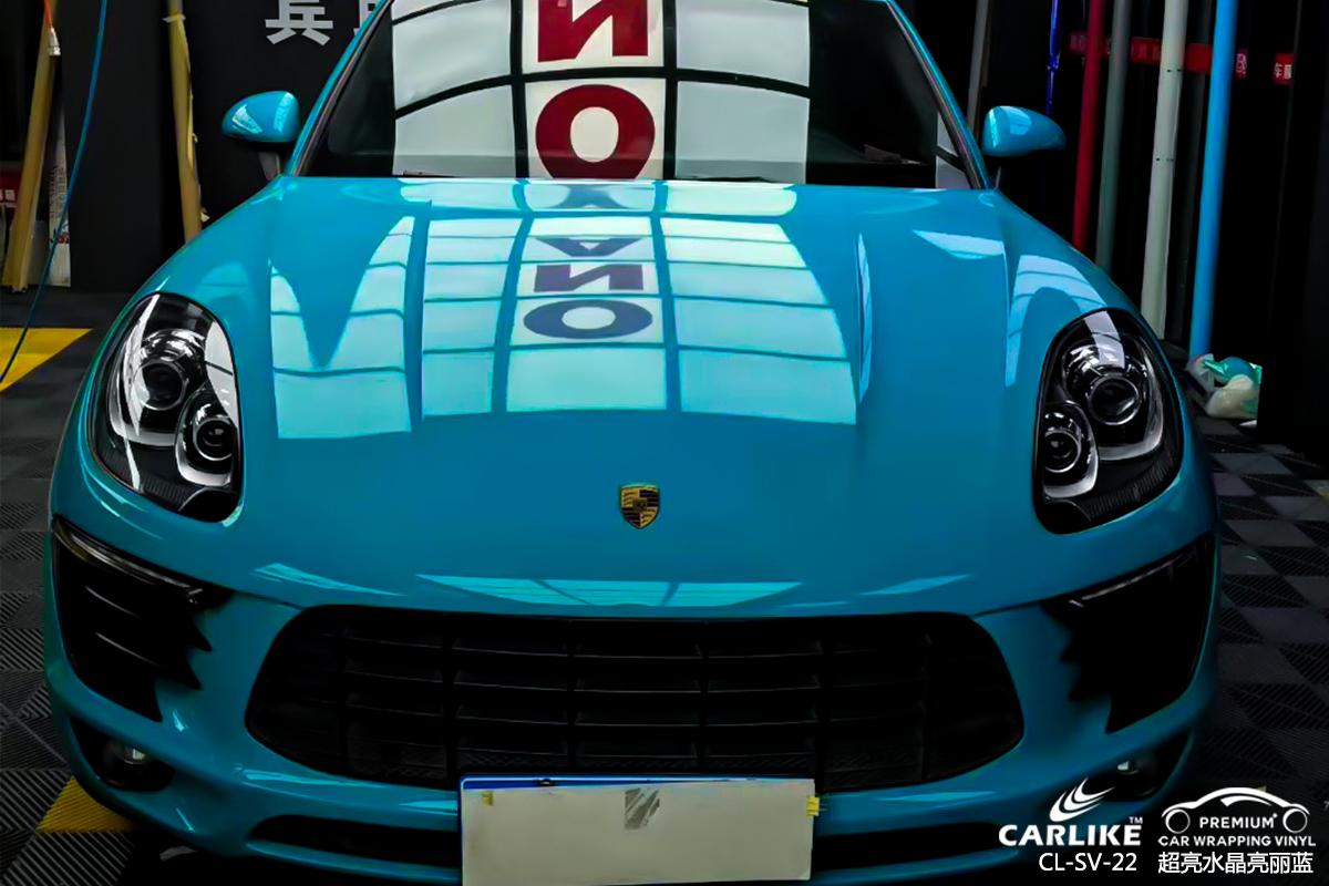 CARLIKE卡莱克™CL-SV-22保时捷超亮水晶亮丽蓝汽车贴膜