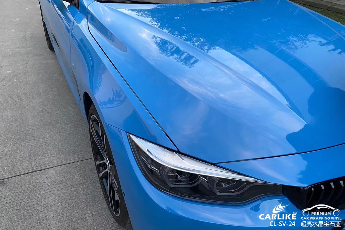 普洱宝马汽车改色超亮水晶宝石蓝车身贴膜效果图