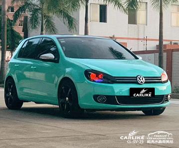 西安大众高尔夫(Golf)整车贴膜超亮水晶蒂芙尼车身改色贴车效果图