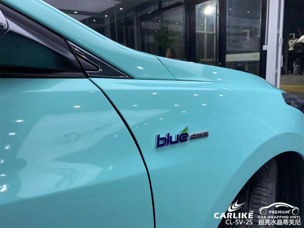 CARLIKE卡莱克™CL-SV-25现代超亮水晶蒂芙尼汽车贴膜