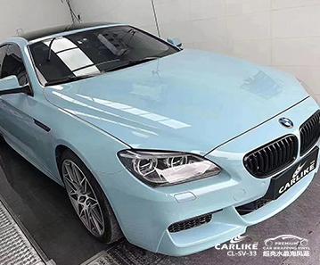 乌海宝马6系车身改色超亮水晶海风蓝整卷贴膜效果图