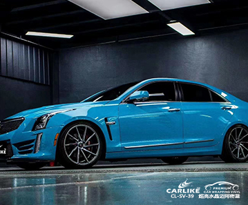 张家界凯迪拉克ATS车身贴膜超亮水晶迈阿密蓝汽车改色效果图