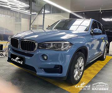 毫州宝马X5汽车贴膜超亮水晶瓷器蓝全车改色效果图
