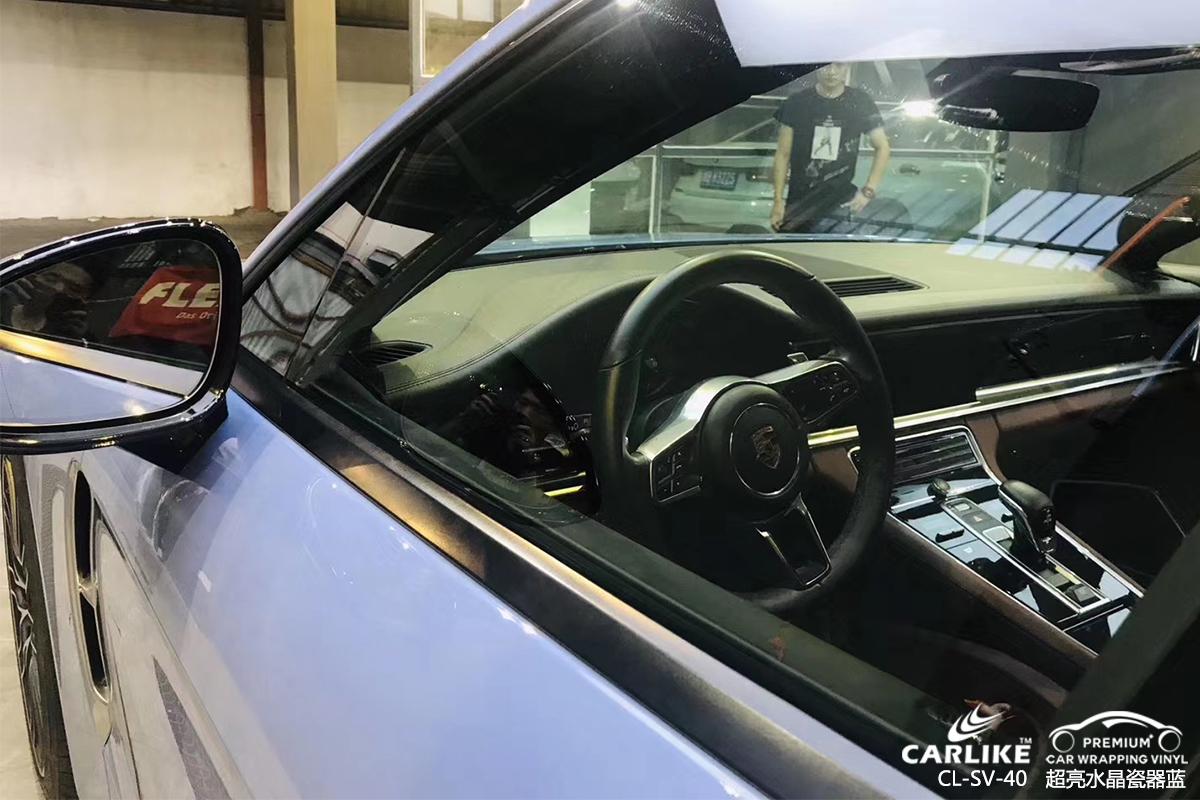 CARLIKE卡莱克™CL-SV-40保时捷超亮水晶瓷器蓝汽车贴膜