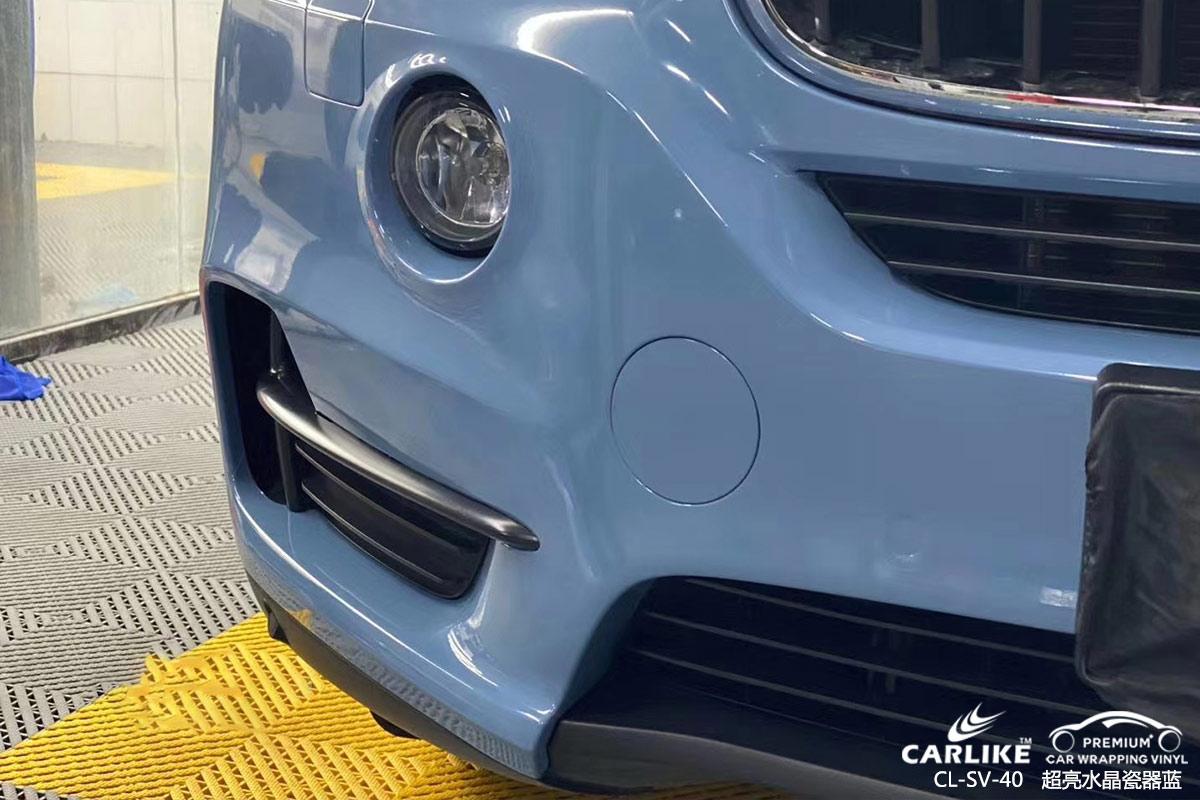 沈阳宝马X5汽车贴膜超亮水晶瓷器蓝车身改色施工效果图