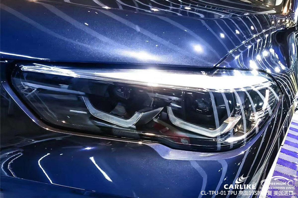 大庆宝马车身保护膜亮面热修复TPU车身汽车贴膜贴车效果图